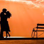 couple-emandar